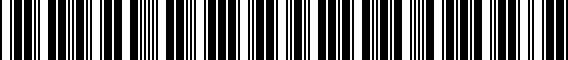 Barcode for ZAW071105EDSP